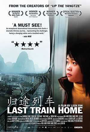 last_train_home_poster